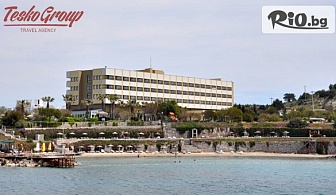Почивка в Чешме, Турция през Септември! 7 нощувки на база All Inclusive в хотел BABAYLON 4*, със собствен транспорт, от Теско груп