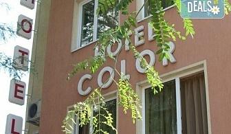Почивка в Color 3*, Варна: 1 нощувка на човек в стандартна стая, дете до 6.99 г. - безплатно настанено!
