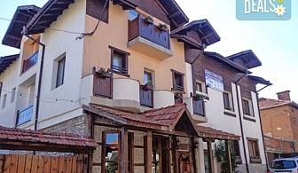 Почивка с цялото семейство в Старата Тонина къща в Добринище! Нощувка със закуска или закуска и вечеря, ползване на басейн и интернет