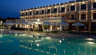 Почивка в Danai Hotel, Олимпийска ривиера, на цена от 84.40 лв.