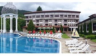На почивка в Девин! Нощувка, закуска и вечеря + басейни, джакузи и СПА с минерална вода в Хотел Орфей 5*!