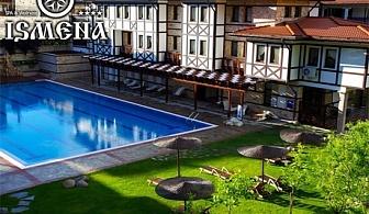 Почивка в Девин! 2, 3 или 5 нощувки със закуски + басейн и СПА с минерална вода от хотел Исмена****