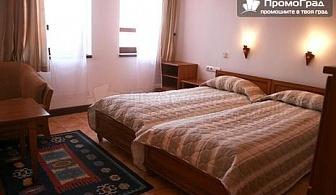 Почивка в Девин, спа комплекс Орфей - нощувка със закуска за 2-ма за 60 лв.