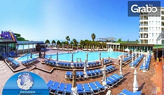Почивка в Дидим в края на Май! 7 нощувки на база All Inclusive в Хотел Didim Beach Elegance Aqua & Termal 5*