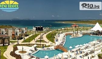Почивка в Дидим! 7 нощувки на база Ultra All Inclusive в Aquasis Deluxe Resort and SPA 5*, от Вени Травел