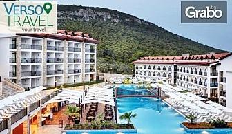 Почивка в Дидим през Септември! 7 нощувки на база 24 часа All Inclusive в Хотел Ramada Resort Akbuk****+