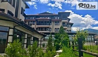 Почивка в Добринище! Нощувки със закуска + вътрешен басейн с минерална вода и СПА, от Хотел Орбел 4*