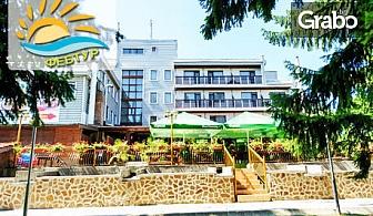 Почивка в Добринище! 5 нощувки със закуски и вечери, транспорт и посещение на Банско, Разлог, връх Безбог и Дорково