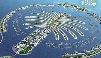 Почивка в Дубай и Абу Даби в период от януари до май! 7 нощувки със закуски в хотели 4*, трансфери и богата програма