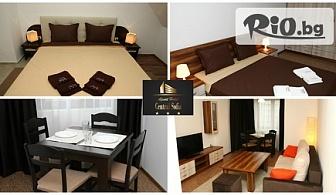 Почивка за ДВАМА в центъра на София! 1 или 2 нощувки в луксозен апартамент, от Хотел Централ 3*