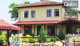 Почивка за двама в Еленския балкан! 2 нощувки със закуски и една вечеря - в с. Хъневци