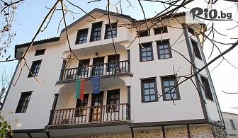 Почивка за ДВАМА в Мелник до края на Април! Нощувка със закуска и вечеря + комплимент от хотела чаша бяло или червено вино, от Хотел Болярка 3*