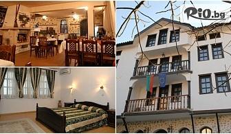 Почивка за ДВАМА в Мелник до края на Март! Нощувка със закуска и вечеря + комплимент от хотела чаша бяло или червено вино, от Хотел Болярка 3*