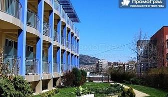 Почивка за двама. 10 нощувки в апартамент VIP с изхранване Инклузив в хотел Астрея, Хисаря
