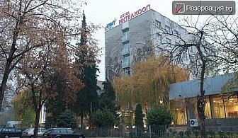 Почивка за двама в Пловдив. Две, три, пет или седем нощувки за двама със закуски - цена 50.96лв. на човек