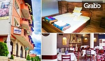 Почивка за двама в Сърница! 2 или 3 нощувки със закуски и вечери - на 100м от брега на язовир Доспат