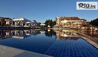 Почивка за ДВАМА във Велинград до края на Януари! Нощувка със закуска и вечеря + Панорамен Spa център и термални басейни, от Хотел Инфинити Парк и СПА