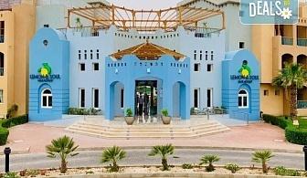 Почивка в Египет през есента с Караджъ Турс! 7 нощувки на база All inclusive в Lemon & Soul Garden Makadi 4*, Хургада, самолетен билет за директен чартърен полет и трансфери