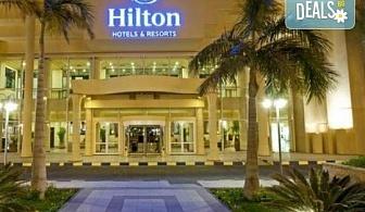 На почивка в Египет през есента! 7 нощувки на база All Inclusive в Hilton Resort 5* в Хургада, самолетен билет, летищни такси и трансфери