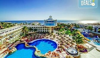 Почивка в Египет през есента! 7 нощувки на база All Inclusive в Seagull Beach Resort 4*+ в Хургада, самолетен билет, летищни такси и трансфери