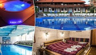 Почивка в Еко стаи Манастира, Хисаря - нощувка на човек със закуска и вечеря + 2 басейна и релакс зона с МИНЕРАЛНА вода