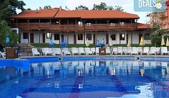 Почивка в Еко стаи Манастира 3*, Хисаря! 4 нощувки със закуски и вечери, ползване на релакс зона - вътрешен минерален басейн, сауна и джакузи