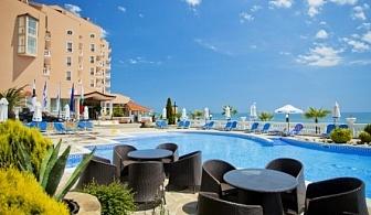 ПОЧИВКА В ЕЛЕНИТЕ ПРЕЗ ЛЯТОТО - Хотел Роял Бей****! Почивка на първа линия ПРЕЗ ЛЯТОТО!!! Нощувка на база All inclusive + чадър и шезлонг на плажа + безплатен вход за аквапарк Атлантида!!!