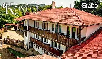 Почивка в Еленския Балкан, в с. Костел! 2 нощувки със закуски и вечери за двама