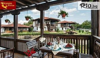 Почивка в Еленския Балкан до края на Март! Нощувка със закуска и вечеря, от Хотел Еленски ритон 3*