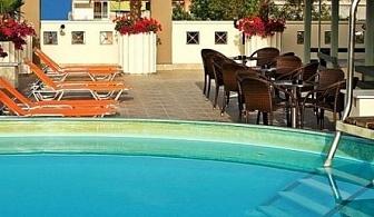 Почивка в Europe Hotel, Олимпийска ривиера, на цена от 51.40 лв.