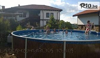 Почивка в Габровския Балкан до края на Септември! Нощувка със закуска и вечеря + басейн и Бонус за конната база, от Балканджийска къща