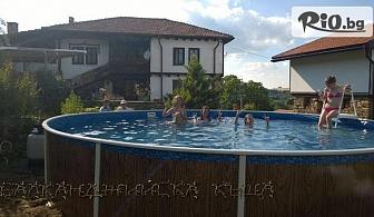 Почивка в Габровския Балкан до края на Септември! Нощувка, закуска и вечеря + басейн и Бонус за конната база, от Балканджийска къща