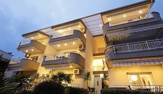 Почивка в Гърция! 1 или 2 нощувки на човек + вечери от StayInn Vacations Apartments, Керамоти. На всеки 2 нощувки – 1 БОНУС!