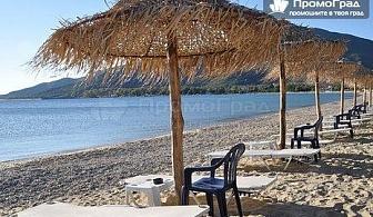 Почивка в Гърция - 7 нощувки със закуски и вечери в хотел Stavros Beach, Ставрос за 526 лв. - собствен транспорт