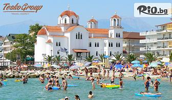 Почивка в Гърция през Лятото! 5 нощувки със закуски в Хотел Marianna Apartments на Олимпийската Ривиера, от Теско груп