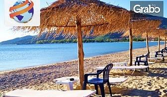 Почивка в Гърция през Юни или Септември! 7 нощувки със закуски и вечери в Хотел Rihios в Ставрос