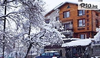 Почивка в Говедарци през Декември и Януари! Нощувка със закуска и вечеря, от Арт хотел Калина