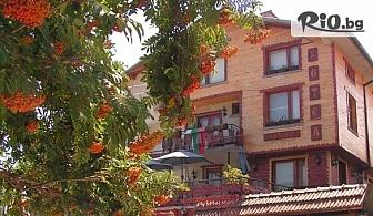 Почивка в Говедарци през Октомври! 1, 2 или 3 нощувки със закуски и вечери, от Арт хотел Калина