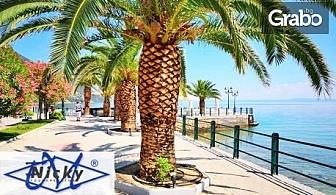 """Почивка на """"гръцките Сейшели"""" - остров Евия! 7 нощувки със закуски и вечери в хотел Hydra, Едипсос"""