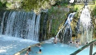 Почивка в гръцкото царство на минералната вода Лутраки! Нощувка (минимум 5) със закуска за двама за 47 лв.