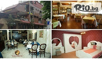 Почивка в града на седемте тепета - Пловдив! Нощувка със закуска или закуска и вечеря, от Хотел Глобус 3*