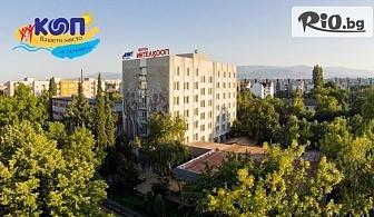 Почивка в града на седемте тепета - Пловдив през Декември! Нощувка със закуска, от Хотел Интелкооп