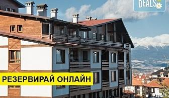 Почивка в Green Life Ski & SPA Resort 4*, Банско: 2 или повече нощувки със закуски или закуски и вечери, ползване на вътрешен басейн, арома и финландска сауна, парна баня, тепидариум и фитнес
