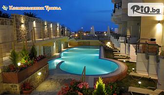 Почивка на Халкидики, Касандра през Юни и Септември! 5 нощувки със закуски и вечери в Imperial Hotel 3* - на 50 метра от плажа, от Космополитън Травъл