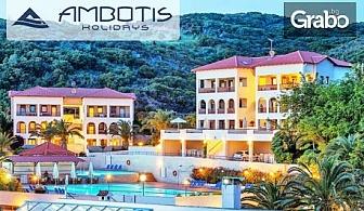 Почивка на Халкидики! 4 нощувки за двама на база All Inclusive в хотел Xenios Theoxenia 3*, Урануполи