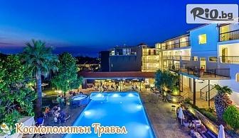 Почивка на Халкидики! 3 или 5 нощувки, закуски и вечери в Kriopigi Hotel 4*, Касандра + басейн, от Космополитън Травъл