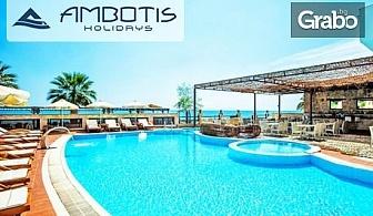 Почивка на Халкидики! 5 или 7 нощувки със закуски и вечери за двама в хотел Xenios Possidi Paradise****, Посиди