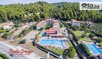 Почивка на Халкидики през цялото лято! 5 нощувки на база All Inclusive в Хотел BELLAGIO 3*, от Теско груп
