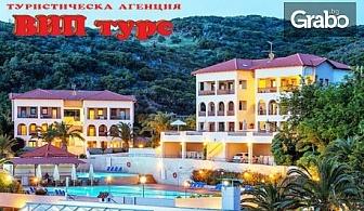 Почивка в Халкидики през Юни! 5 нощувки със закуски и вечери в Хотел Theoxenia****, плюс транспорт