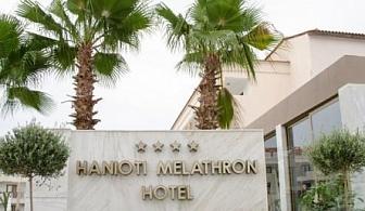 Почивка в Hanioti Melathron, Халкидики - Касандра, на цена от 62.80 лв.